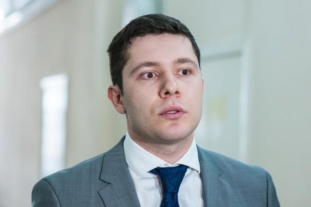 Алиханов иРевин официально стали претендентами надолжность руководителя региона