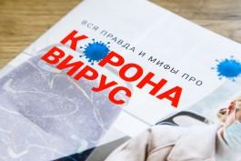 За сутки в Калининградской области зарегистрировали 100 новых случаев коронавируса