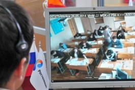 «Ростелеком» в Калининградской области обеспечит онлайн-трансляцию на объектах ЕГЭ-2017