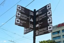 Власти региона готовы потратить 2,2 млн рублей на дорожные указатели к памятникам