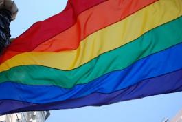 Администрация Калининграда рассматривает заявку о проведении гей-митинга в Южном парке