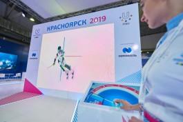 Калининградские волонтёры примут участие в Универсиаде-2019 в Красноярске
