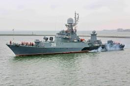 Корабли Балтийского флота уничтожили подводную лодку условного противника