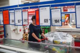 «Какая разница»: как отличаются цены в Калининградской и Нижегородской областях