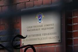 На территории охотхозяйства в Багратионовском округе нашли тело мужчины