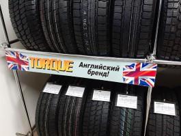Чудо в «Шиндорадо»: новые шины по цене БУ всего от 1600 рублей