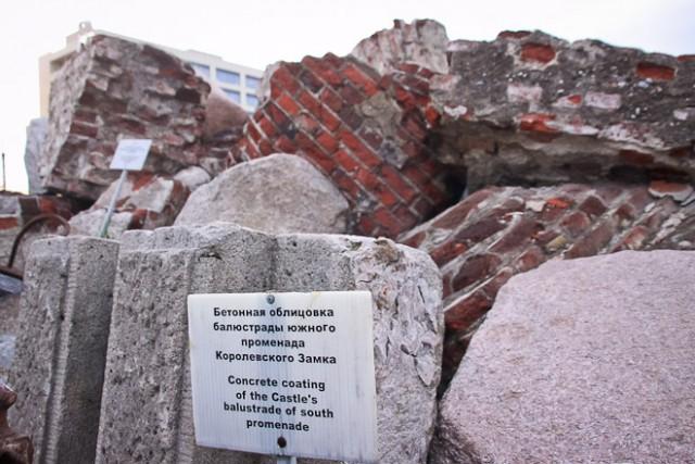Весной на месте Королевского замка планируют провести археологические работы
