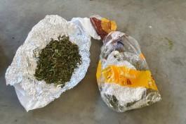 В Мамоново пограничники изъяли у поляка 80 граммов марихуаны