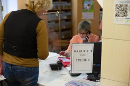 В Калининграде запустили горячую линию с информацией о тестировании на коронавирус