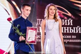 Лучшими спортсменами года в Калининградской области стали борец и пловчиха