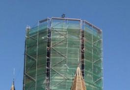 На здание синагоги в Калининграде установили Звезду Давида