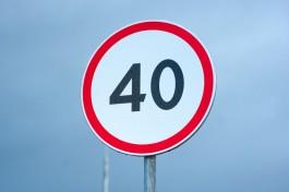 С начала года водители выплатили 144 млн рублей за превышение скорости под камерами в Калининграде