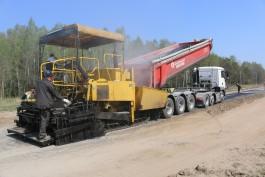 Строители Приморской ТЭС проложили дорогу из Взморья в Капорное