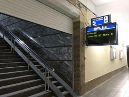 В Польше объяснили, что мешает запуску поезда Калининград — Гданьск
