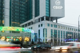 Global Finance включил Сбербанк в список лучших инвестбанков Центральной и Восточной Европы