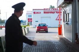 На погранпереходе в Гжехотках задержали гражданина Таджикистана с поддельной визой