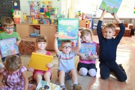 В Калининграде АВТОТОР подарил слабовидящим детям «говорящие» книги