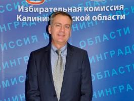 Отставной капитан из Багратионовска получил мандат Валерия Корнилова в Облдуме