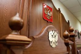 В Калининграде будут судить двоих москвичей, которые пытались дать взятку сотруднику ФСБ