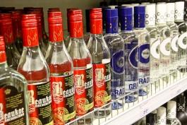 Калининградская область стала лидером по темпу роста употребления водки в 2020 году