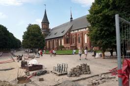 Благоустройство острова Канта в Калининграде завершили на 90%