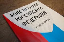 «Связать с народом»: как Путин хочет переписать Конституцию
