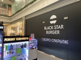 В Калининграде готовят к открытию второй ресторан сети Black Star Burger