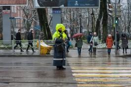 Ночью в Калининградской области ожидается дождь со снегом