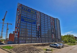 Региональные власти проверили строительство ЖК «Дадаевский» из-за жалоб дольщиков