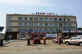 Мозаичное панно с автобусами на здании «КёнигАвто» хотят признать памятником