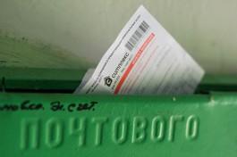 Жители Калининградской области оплатили ЖКУ на сумму более 1,4 млрд рублей при помощи автоплатежа Сбербанка