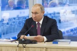 Путин одобрил идею сделать день общероссийского голосования по Конституции выходным