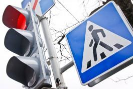 На трёх перекрёстках Калининграда установят светофоры