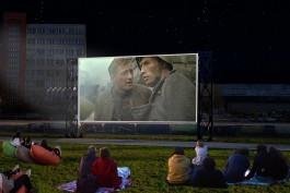На набережной в Советске хотят открыть кинотеатр под открытым небом