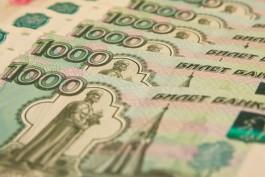В Гусеве начальник гауптвахты украл у военнослужащего почти 50 тысяч рублей