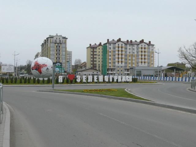 Курортный городок Зеленоградск превратили вфутбольную энциклопедию