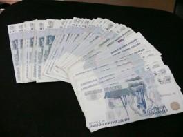 УМВД: Жительница Калининграда украла кошелёк у 95-летнего посетителя банка