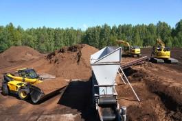 В Полесском округе началось строительство завода с полным циклом переработки торфа
