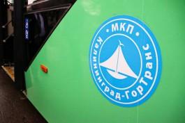 В 2017 году «Калининград-ГорТрансу» планируют выделить из бюджета 118 млн рублей