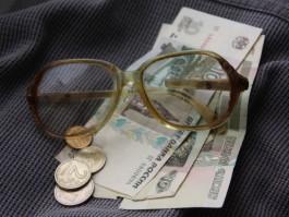 Облдума одобрила уменьшение прожиточного минимума для пенсионеров