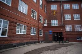 Прокуратура проверит на безопасность школы Калининградской области