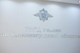 Полицейские разыскали пропавшую в Калининграде 14-летнюю школьницу