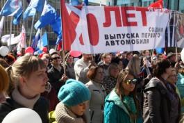 Колонна «Автотора» стала самой многочисленной на первомайской демонстрации