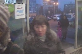 В Калининграде полиция разыскивает женщину, подозреваемую в краже денег из банкомата