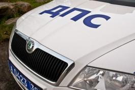 За выходные на дорогах Калининградской области пострадали восемь человек