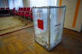 Суд оштрафовал семерых жителей региона за «карусель» на выборах в Мамоново