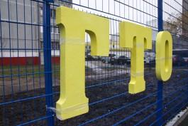 Мэрия разрешила построить ФОК на улице Тихоокеанской в Калининграде