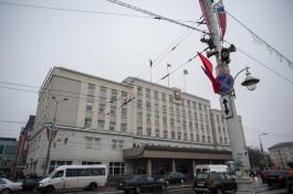 «Ярошук, Зуев, Виноградов»: кто претендует на пост главы Калининграда