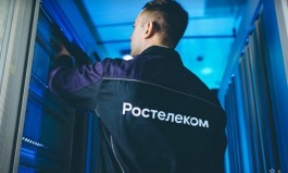 «Ростелеком» подключил к цифровым услугам новый отель на Куршской косе