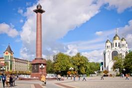 Калининградская область вошла в проект стратегии пространственного развития РФ